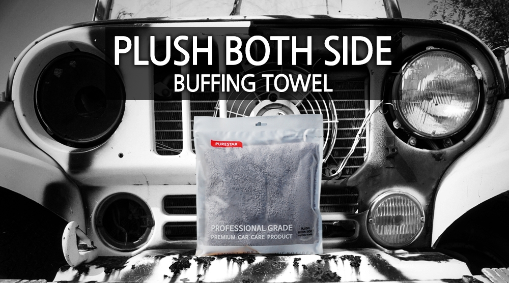 PURESTAR ROYAL GREY BUFFING TOWEL ( 40X40 CM )
